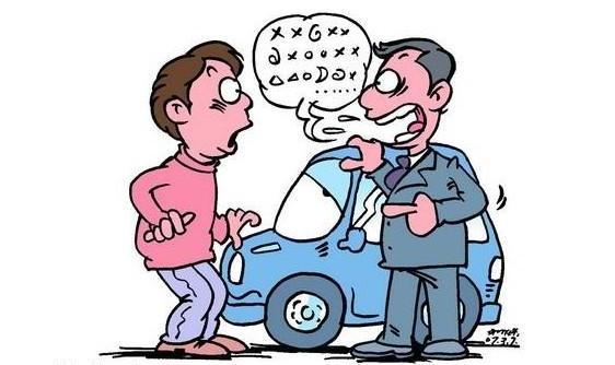 汽车保险也要过户吗?附:车险处理方法