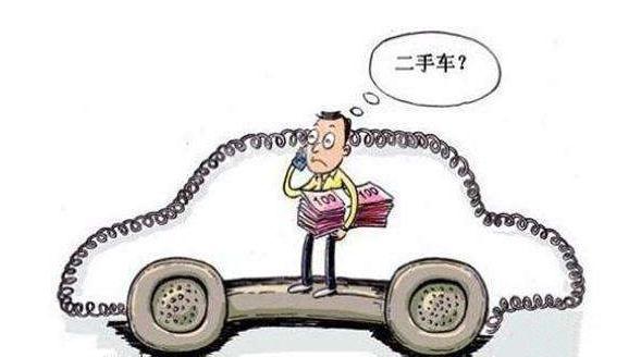 汽车过户必须卖方本人去吗?附:不能过户的情况