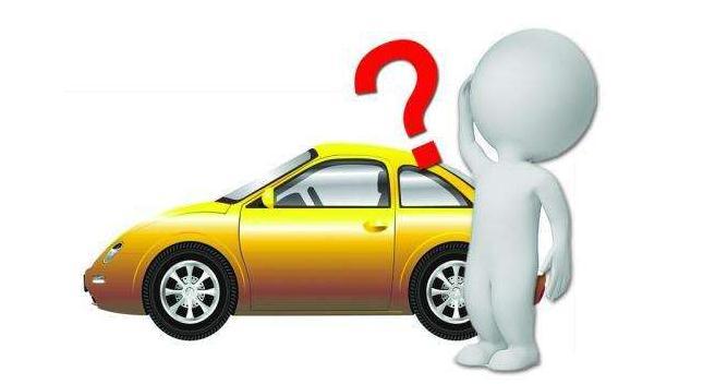 汽车过户需要钱吗?过户注意事项有哪几点?