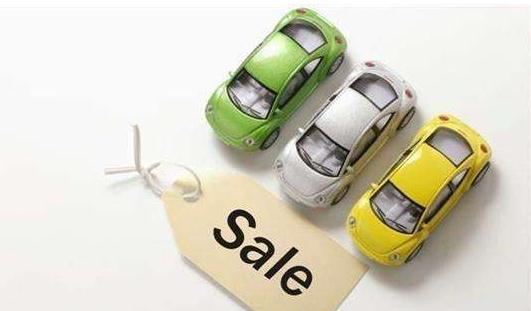 买二手车应注意什么,二手车买车流程