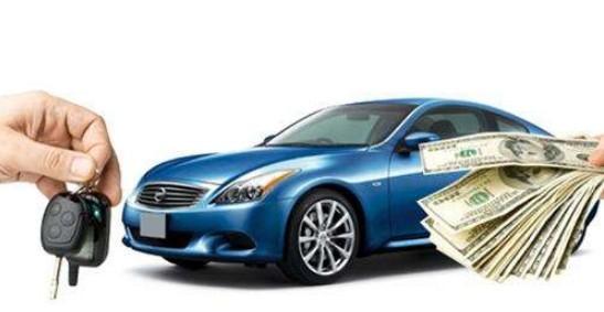 抵押車買賣合法嗎?抵押車能過戶嗎?