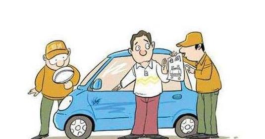 车辆可以异地过户吗?异地过户的流程介绍