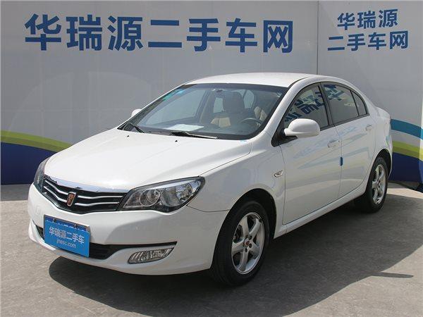 荣威350 2013款 350C 1.5L 手动迅捷版