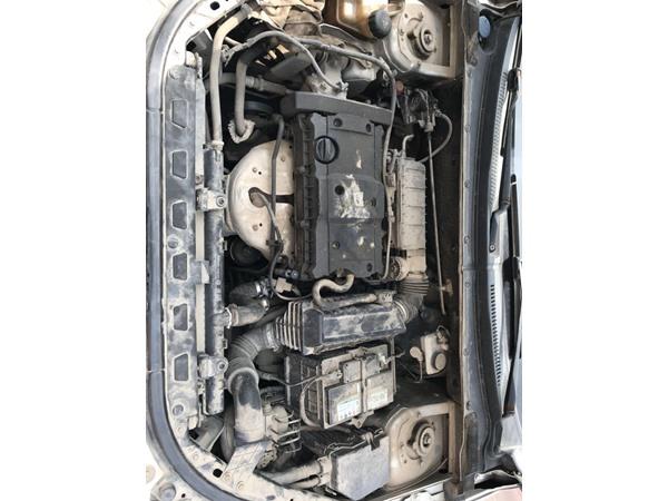 济南东风风神 东风风神S30 2009款 1.6 尊雅型MT