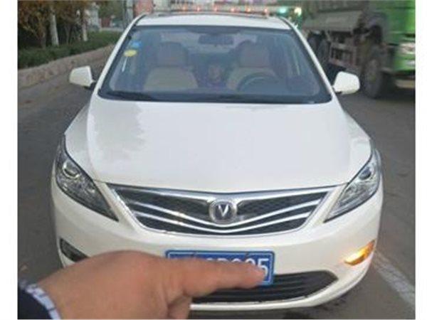 长安-逸动-2014款 1.6L 手动尊贵型