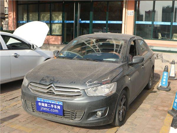 雪铁龙 爱丽舍 2014款 1.6L 手动舒适型