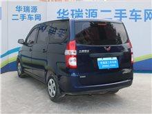 济南五菱宏光 2013款 1.5L 手动基本型