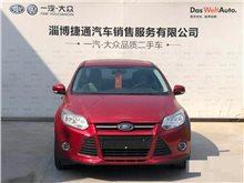 淄博福特 福克斯 2012款 三厢 1.6L 自动风尚型