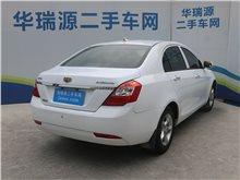 济南吉利-帝豪EC7-2014款 三厢 1.5L 手动时尚型