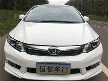 济南本田 思域 2013款 十周年纪念 1.8L 自动舒适版