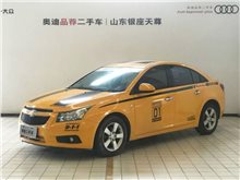 雪佛兰 科鲁兹 2011款 1.6T 手动SE