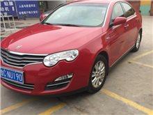 荣威550 2010款 550S 1.8 自动启臻版