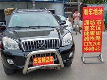 江淮 瑞鹰 2012款 2.0L 手动 两驱 经典型