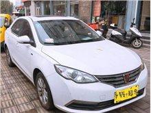 荣威360 2015款 1.5L 手动豪华版