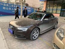 奥迪 奥迪A5 2011款 Sportback 2.0T CVT豪华型