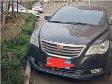 荣威950 2015款 2.0T 豪华行政版