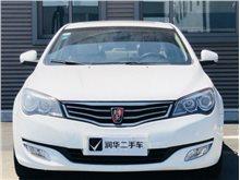 菏泽荣威350 2014款 350 1.5L 手动迅捷版