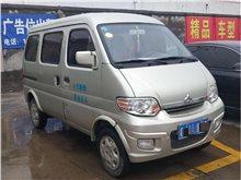长安商用 长安之星 2013款 1.2L新长安之星CNG标准型JL473QE