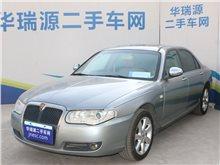 荣威-荣威750-2011款 1.8T 自动商雅版
