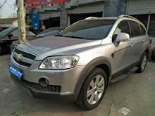 濟南雪佛蘭-科帕奇(進口)-2008款 2.4 手動5座舒適型