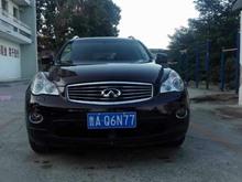 英菲尼迪-英菲尼迪QX50(进口)-2013款 2.5L 四驱优雅版