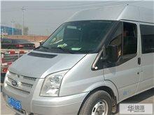 聊城福特 新世代全顺 2009款 2.4T柴油标准型短轴中顶国III