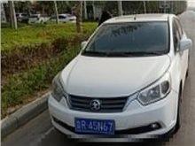 菏泽启辰R50 2013款 1.6L 手动豪华版