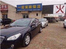 德州奔腾-奔腾B50-2013款 1.6L MT豪华型