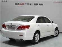 淄博丰田 凯美瑞 2011款 200G 经典周年纪念版
