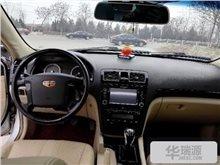 潍坊吉利 帝豪EC8 2011款 2.0L 自动型 BMCS版