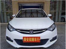 泰安长安 逸动 2016款 XT 1.6L 自动俊酷型
