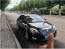 济宁吉利 海景 2015款 1.5L 手动精英型