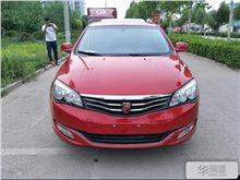 聊城荣威350 2013款 350C 1.5L 手动迅捷版