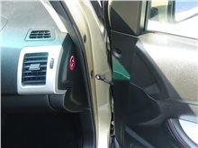 济南比亚迪-比亚迪S6-2014款 2.4L 自动旗舰型 5座