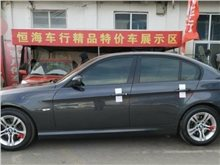潍坊宝马3系 2011款 320i 时尚型