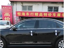 潍坊大众 帕萨特 2015款 1.8TSI DSG尊荣版