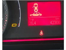 济南荣威-荣威550-2014款 荣威550S 1.8L 手动智选版