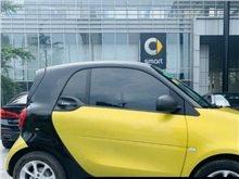 济南smart forfour 2016款 1.0L 灵动版