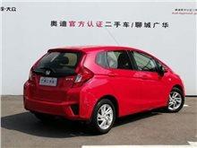 聊城本田 飞度 2014款 1.5L LX CVT舒适型