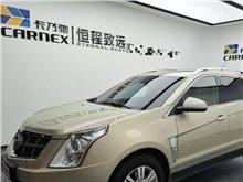 青岛凯迪拉克SRX 2011款 3.0 豪华版