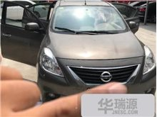 菏泽日产 阳光 2011款 1.5XV CVT尊贵版