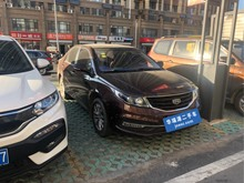 濟南吉利 遠景 2016款 1.5L 手動進取型