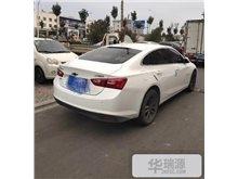 淄博雪佛兰 迈锐宝XL 2018款 530T 双离合锐耀版