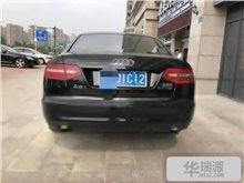 滨州奥迪A6 2011款 2.7TDI CVT 柴油版