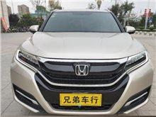 烟台本田UR-V 2017款 370TURBO 两驱尊贵版