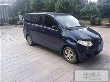 菏泽五菱宏光 2015款 1.5L S手动基本型