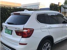 烟台宝马X3(进口) 2016款 xDrive20i M运动型