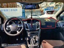 濟南福特-福克斯-2012款 兩廂 1.6L 手動舒適型