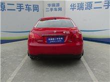 濟南榮威550 2013款 550S 1.8L 自動啟臻版