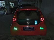濟南比亞迪 比亞迪F0 2012款 1.0L 悅酷型